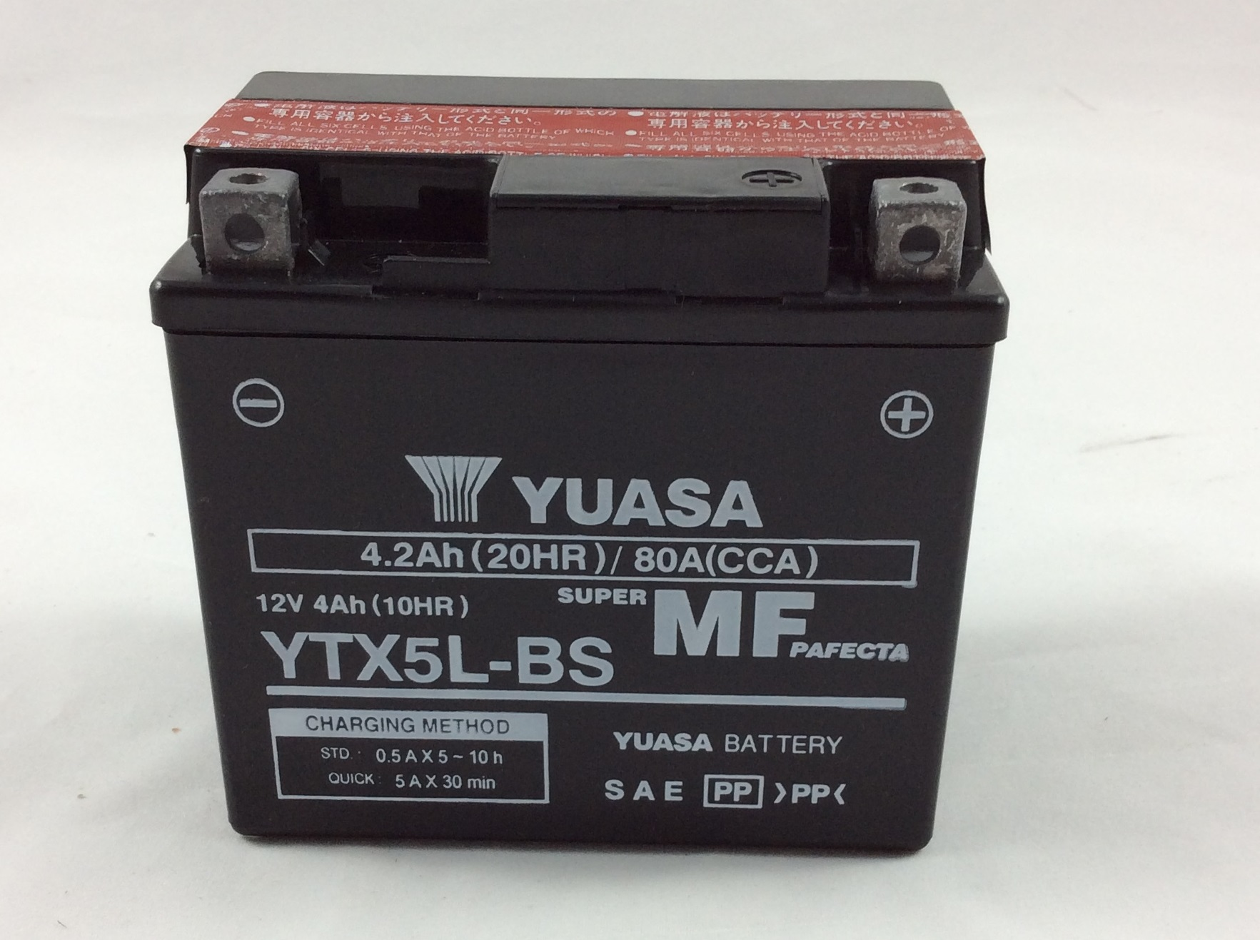 Batteria moto scooter yuasa 12v 4ah ytx5l bs sos battery for Bricoman batteria 12v