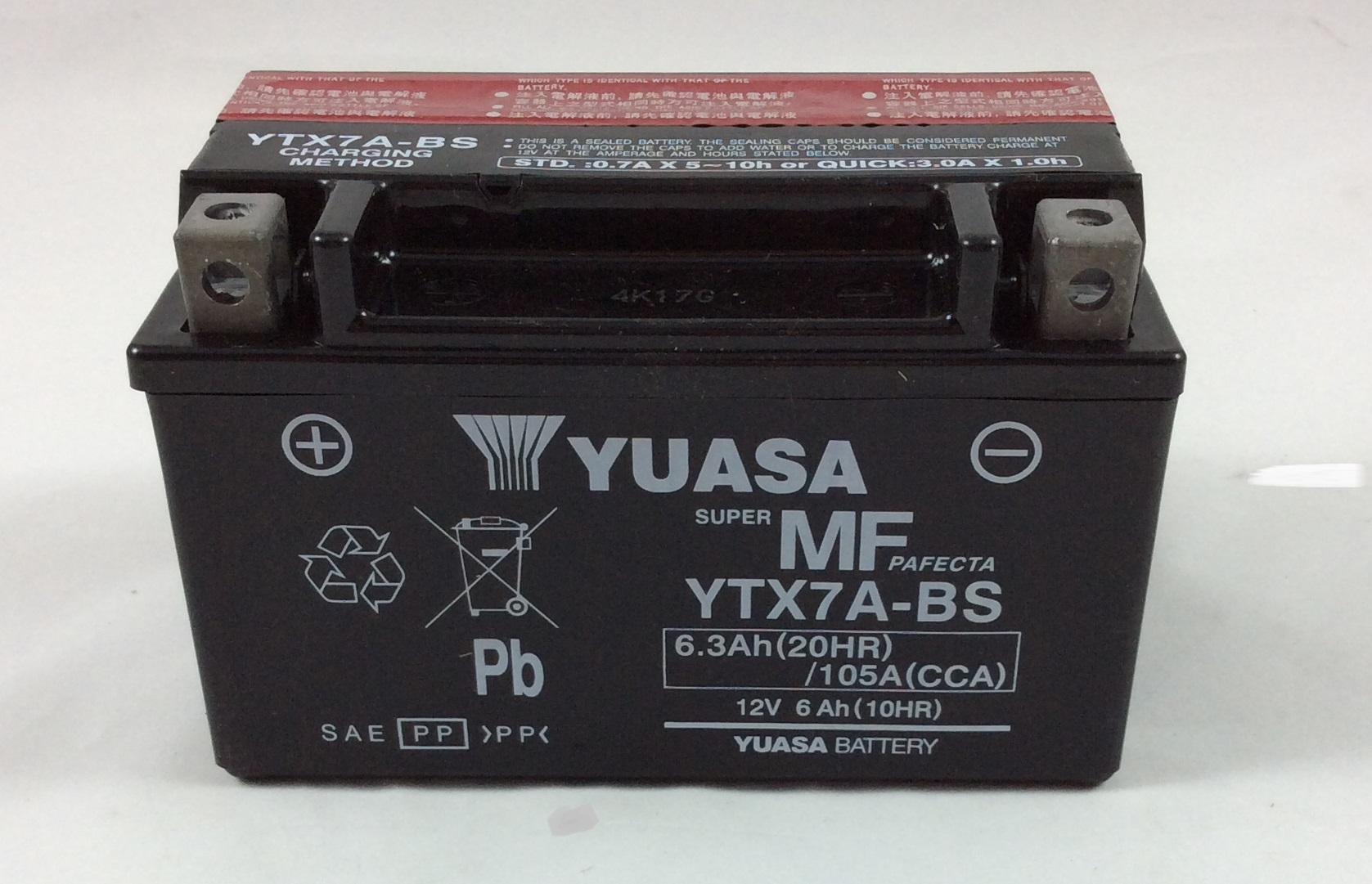 Batteria moto scooter yuasa 12v 6ah ytx7a bs ac sos for Bricoman batteria 12v