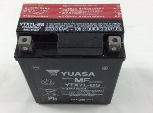 BATTERIA MOTO-SCOOTER YUASA 12V 6AH YTX7L-BS