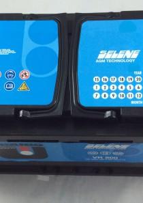BATTERIA URANIO START E STOP 12V 92AH 900A(EN) VR900