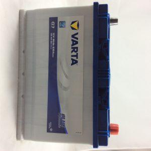 BATTERIA VARTA 12V 95AH 830A(EN) G7
