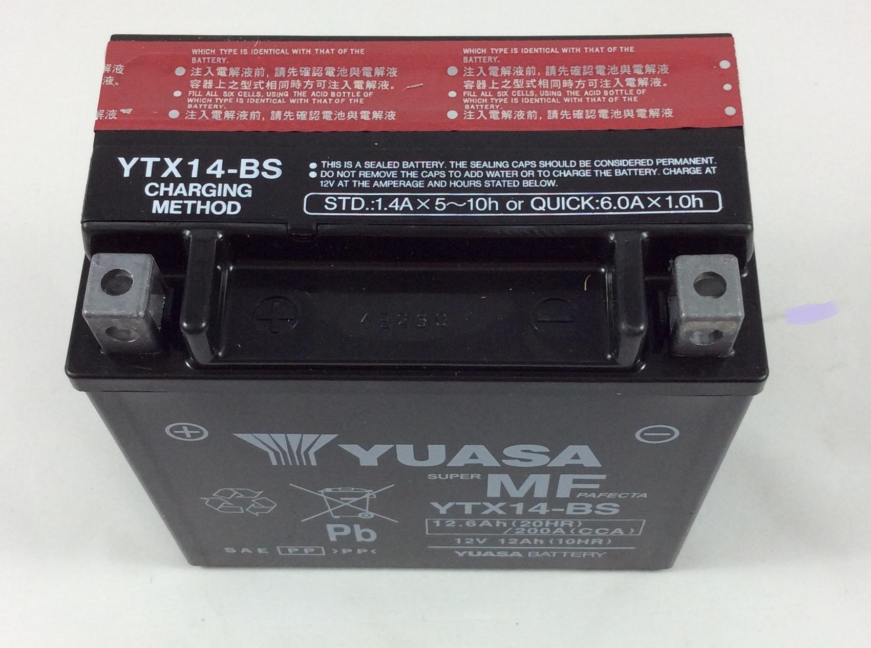 BATTERIA MOTO-SCOOTER YUASA 12V 12AH YTX14-BS