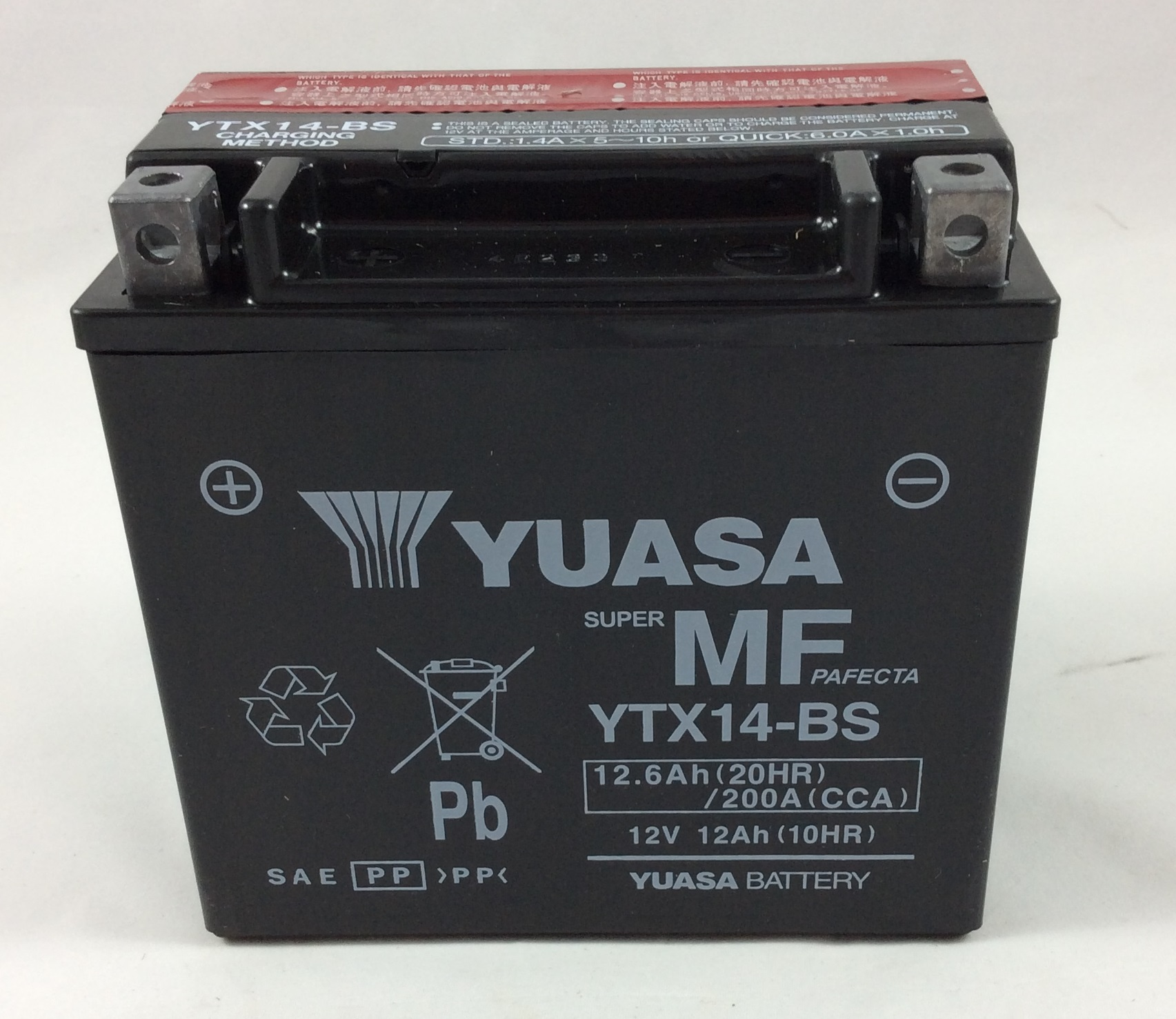 Batteria moto scooter yuasa 12v 12ah ytx14 bs sos for Bricoman batteria 12v