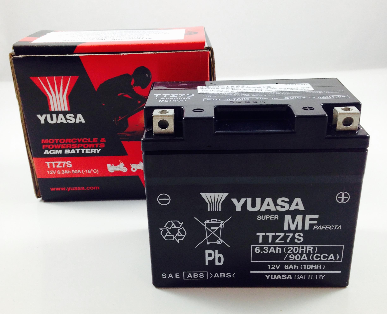 BATTERIA MOTO-SCOOTER YUASA 12V 3,5AH TTZ5S SIGILLATA (AC) - pronta all'installazione